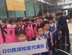 燕郊睿动篮球专业训练场馆-周末班-预约体验篮球训练课程