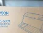 EPSON LQ 635K打印机