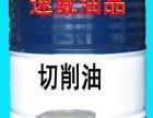 武汉废油回收|废机油/柴油/煤油回收/收各种废油