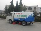 扫路车配件厂家扫路车出售