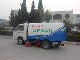 長沙銷售掃路車廠家多少錢