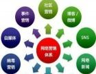 真实学员分享湘潭电子商务培训哪家好