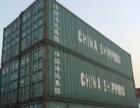 北京零售批发二手海运集装箱