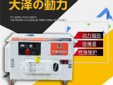 12kw柴油发电机使用方法