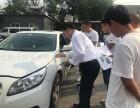 北京合育教育二手车评估师培训考试