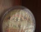 普洱古树清真茶饼