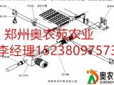 温室大棚-外遮阳系统