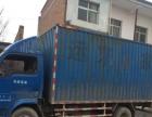 依维柯 得意 南京依维柯 得意V40 129马力 封闭厢式货车(