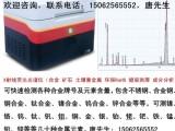 深圳华唯XRF光谱仪ROHS无卤镀层测厚合金分析
