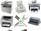禅城打印机出租、禅城复印机出租、禅城投影仪出租