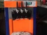 西安北郊专业维修制冰机 可乐机 冰激凌机 冷库冷饮机