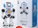 新品上市 智能手机互动机器人 遥控机器人 红外线遥控