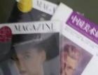 各种杂志,