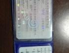 日产ZN6493多功能商务车2008款 ZN6493多功能商务车