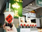 蜜滋麻美奶茶可以加盟吗 台湾蜜滋麻美加盟