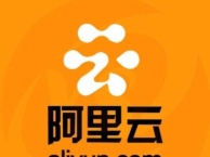 阿里云主机/虚拟主机/香港主机/微信网站/网站建设