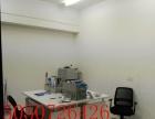 扬州商城写字楼120平精装独立办公室两间会议室一间