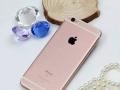 iPhone6S手机分期!