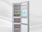 美的三门电冰箱转让
