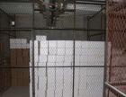 地方干净 储藏冷冻和保鲜品冷冻仓库出租 价格实惠