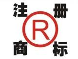 贵阳清镇市商标申请需要的资料,清镇商标设计