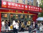 熟食店加盟榜-盐城紫燕百味鸡熟食店加盟