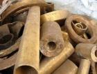 武汉废品上门回收废旧金属,铜线,铝,锡,铅