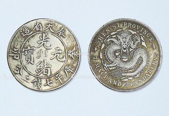 收古钱币,袁大头,光绪元宝,大清铜币等等