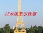 出租出售埃菲尔铁塔-展览展会八米钢铁侠