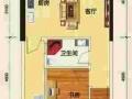 精装大2房家具家电齐全、采、光好视线广、随时随地看房
