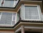 家政保洁玻璃清洗