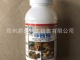 土豆山药芋头中药材膨大烂秧小叶卷叶皱叶黑斑病农药杀菌剂