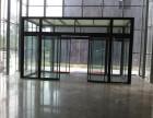 丰台区菜户营维修自动玻璃门24小时上门