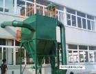 宁夏工厂除尘净化