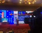 福州商业摄影公司福州商务会议拍摄医学会议摄像研讨会论坛拍摄