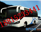 乘坐%温州到莱芜的直达客车票价咨询15825669926(电