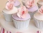 生日蛋糕培训、烘焙咖啡培训、奶茶果汁培训学校