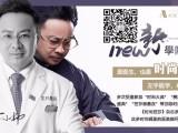 遼寧生長因子怎么取出來 丁小邦博士取出