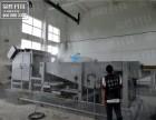 新疆高压喷雾消毒 水雾除尘厂房垃圾站