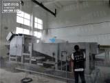 贵州垃圾站化工厂污水处理厂消毒除臭,优质人造雾喷雾环保设备