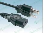 供应美国插头电源线,美式美标UL认证三芯插头带品字尾插头电源线