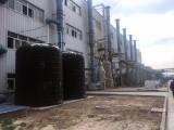 厂家批发优质脱硫剂高分子脱硝剂 液体脱硝剂