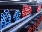 45号石油裂化管-hardox400耐磨板-天津中化商贸有限