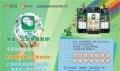 微信公众号开发,微信手机网站建站,微商城制作