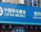 广告牌装修 专业门头招牌制作 杭州广告设计制作安装