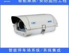 照车牌专用网络高清调焦摄像机-广州智能停车场监控工程安装