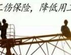 江西劳联集团 代缴社保 劳务外包 劳务派遣