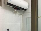 巴马巴马审计局小 4室2厅 160平米 精装修 押二付一