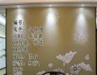 硅藻泥环保壁材,专业施工