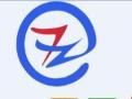 长沙关键词优化、seo优化找湖南七二零网络